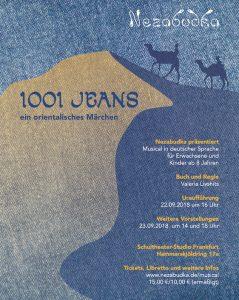 """Ticketverkauf für das Musical """"1001 Jeans"""""""
