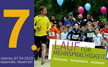7. Lauf für Mehrsprachigkeit